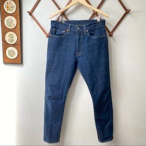 Levi's Premium 512 Slim Tapered Jeans
